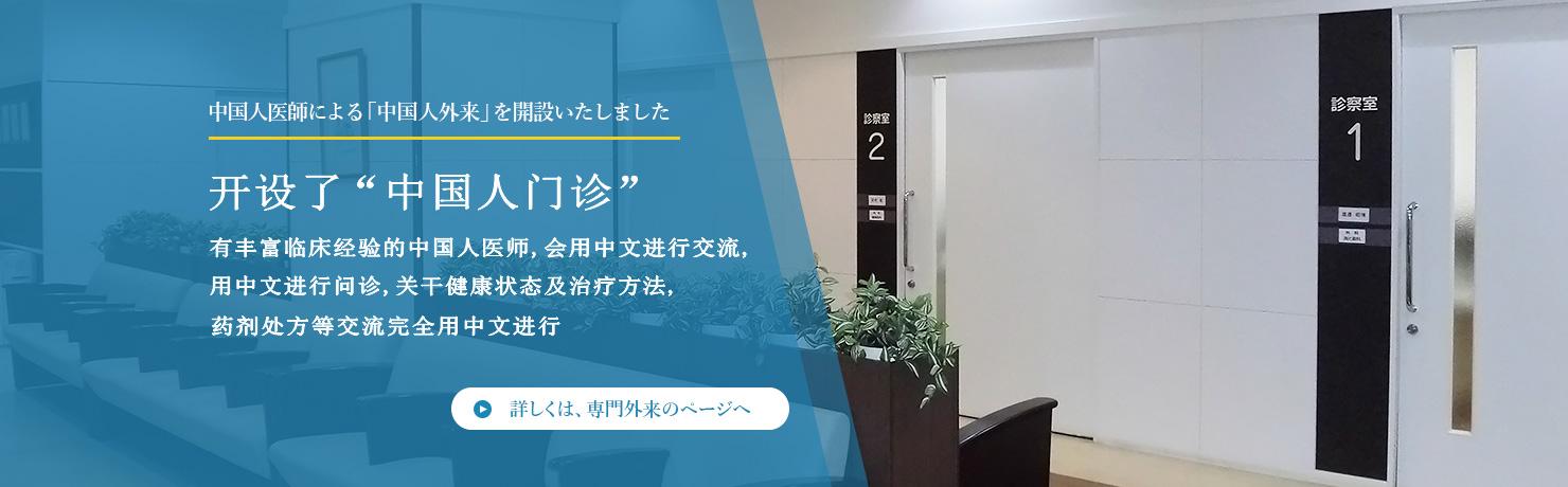 筑紫野市役所のすぐ隣。通いやすい病院